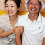 Tsurumi & Suparp
