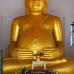 Not Buddha