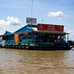 Floating store