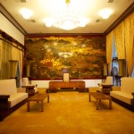 Japanese Ambassador Room