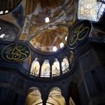 Chriatian, Muslim, Museum
